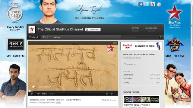 Satyamev Jayte Youtube Channel