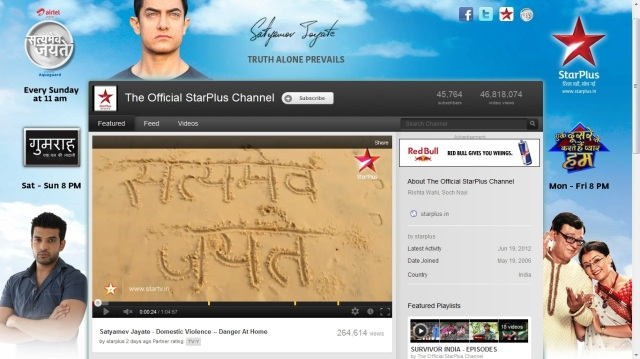 Satyamev Jayte Youtube Channel